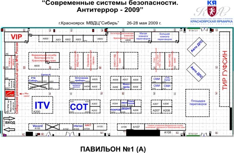Управление ФСБ России по